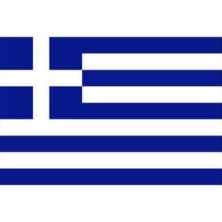 Gästflagga Grekland 45 x 30 cm